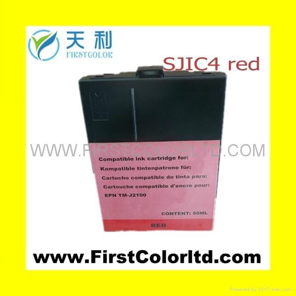 SJIC3 BK  POS票據墨盒 SJIC4 RED 2
