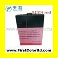 SJIC3 BK  POS票据墨盒 SJIC4 RED 2
