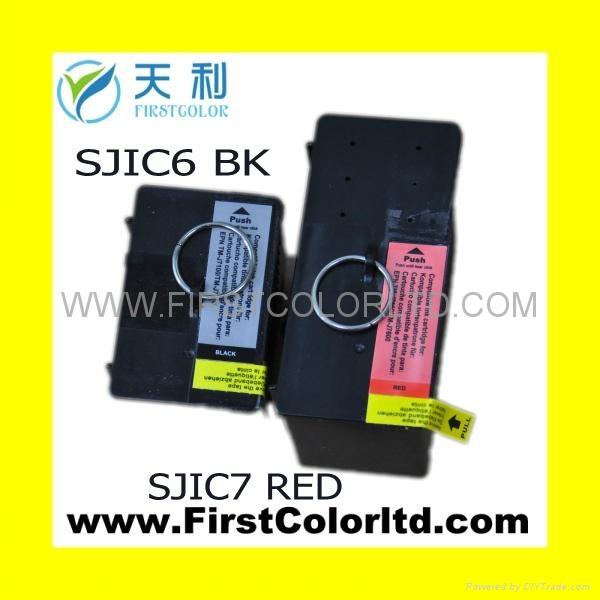 SJIC3 BK  POS票據墨盒 SJIC4 RED 4