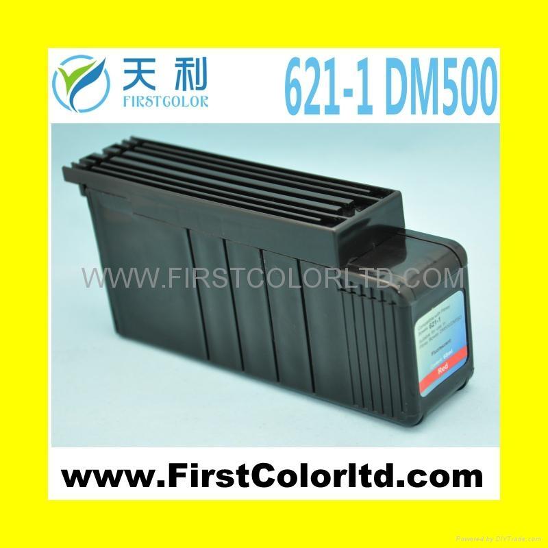 美国必能宝邮资机墨盒 DM800(766-8)邮资机墨盒 3