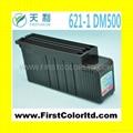 美國必能寶郵資機墨盒 DM800(766-8)郵資機墨盒 3