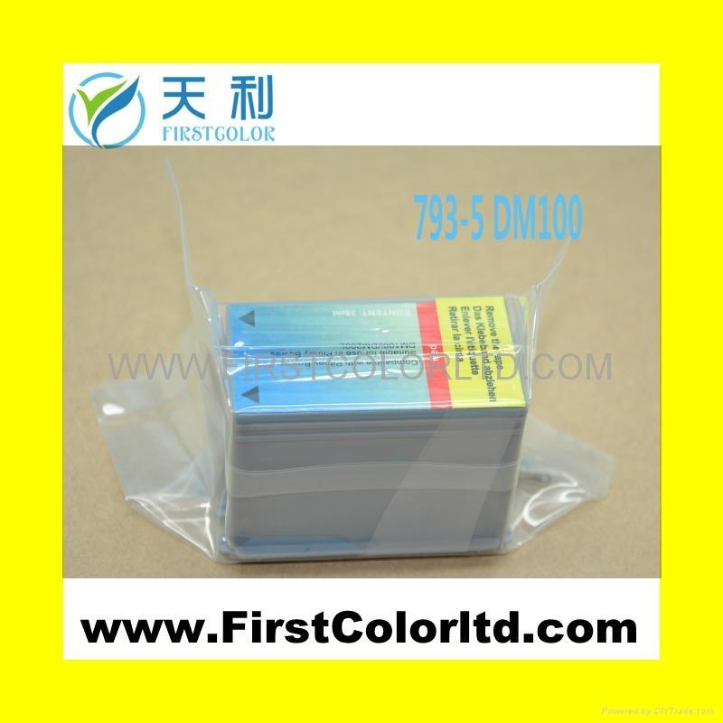 美国必能宝邮资机墨盒 DM800(766-8)邮资机墨盒 4