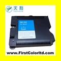兼容理光墨盒Ricoh ink