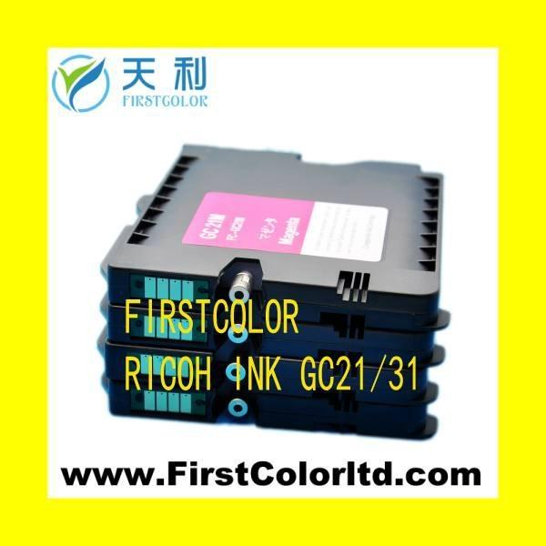 兼容理光墨盒Ricoh ink GC21/GC31墨盒墨水 GC21H GC31H 2