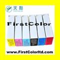 佳能PFI-102/101/103系列宽幅写真机墨盒 2