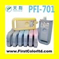 佳能PFI-102/101/103系列宽幅写真机墨盒 3