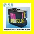 兼容理光墨盒Ricoh ink GC31墨盒墨水GC31H,GC31XL 3