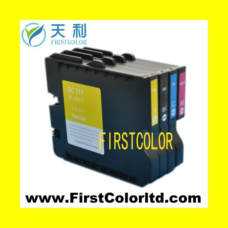 兼容理光墨盒Ricoh ink GC31墨盒墨水GC31H,GC31XL 4