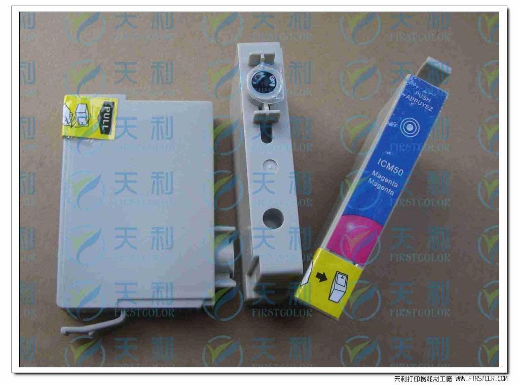IC6CL50/ICBK50系列爱普生兼容墨盒 3