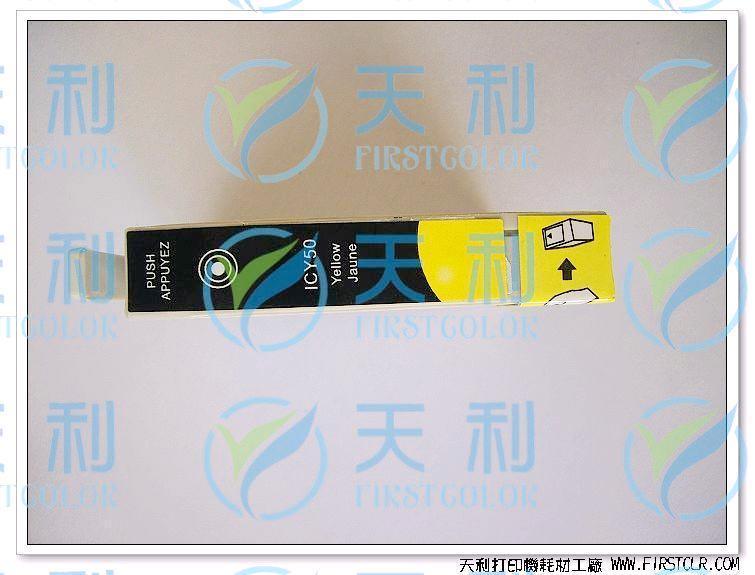IC6CL50/ICBK50系列愛普生兼容墨盒 4