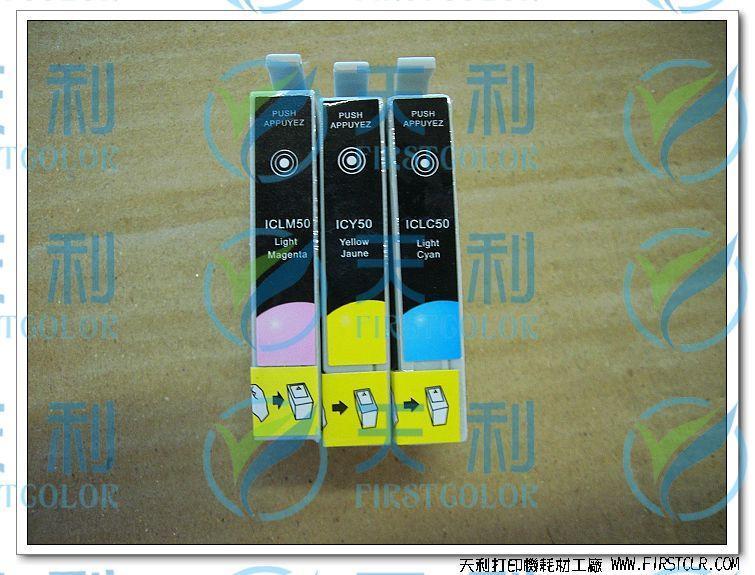 IC6CL50/ICBK50系列爱普生兼容墨盒 5