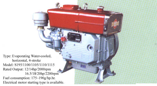 SINGLE CYLINDER DIESEL ENGINE 1