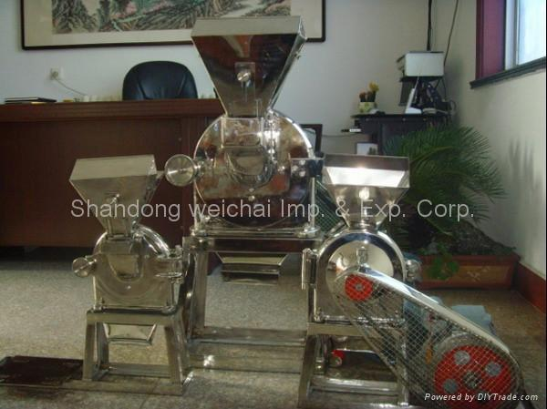 Stainless Steel Disk Mill 3