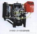 295,2100 Diesel engine 2