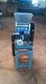 motor drive coffe pulper 2