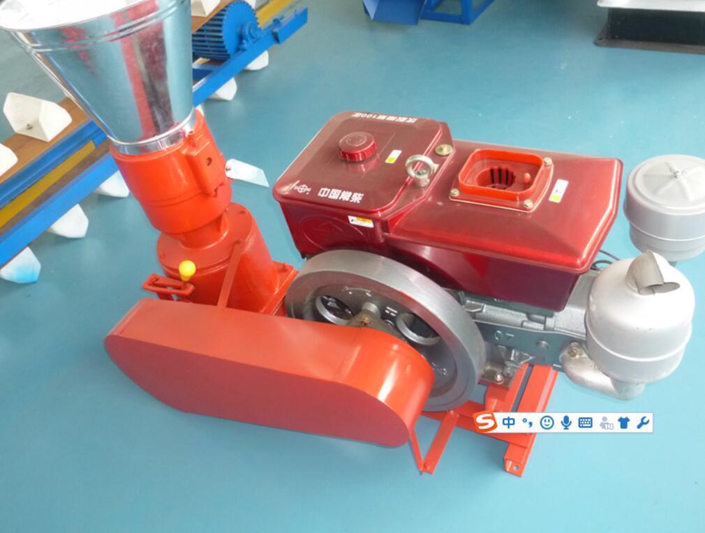 Household KL series Pellets Machine 3