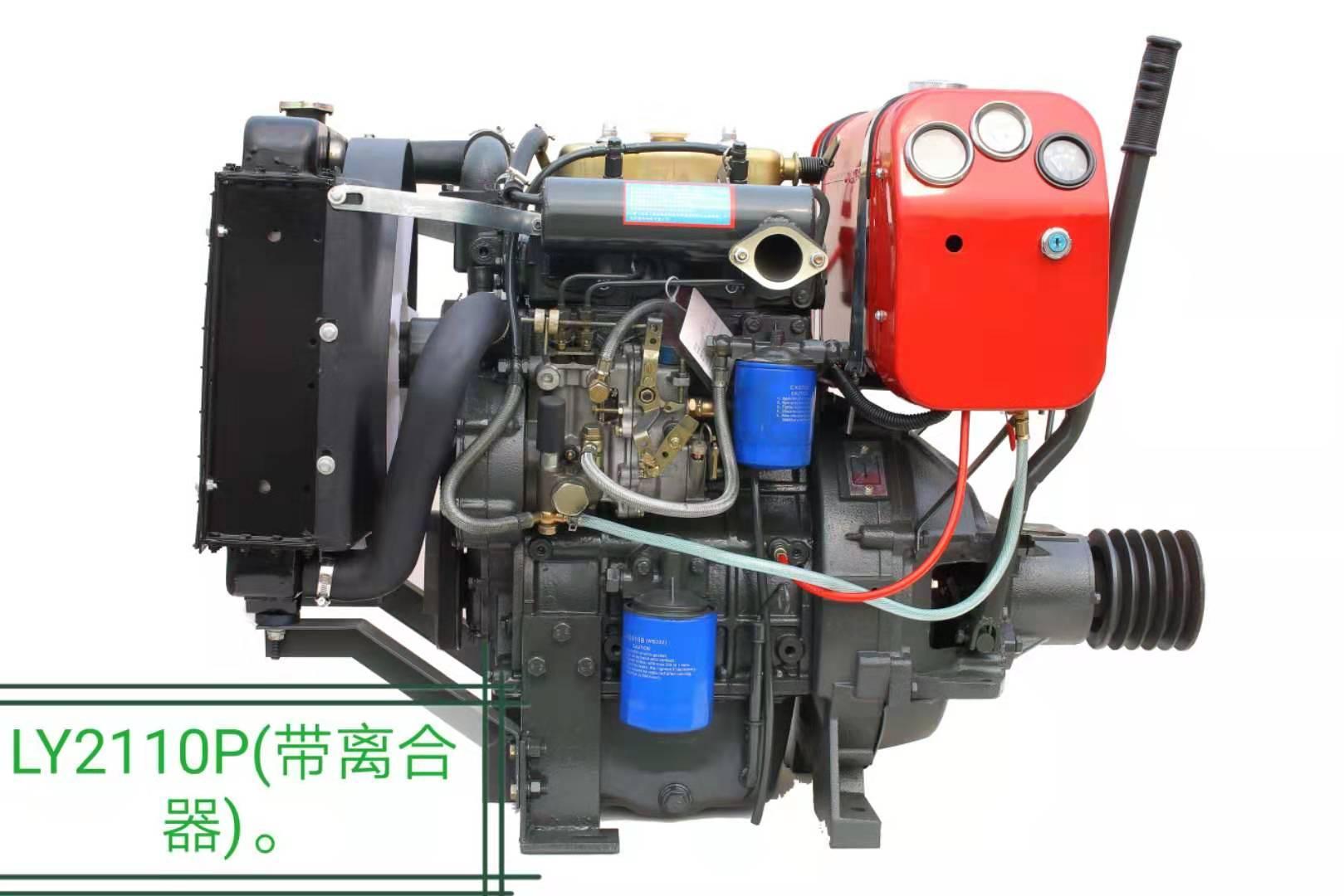 2 cylinder diesel engine for power drive