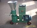 Hot sales  Household Pelleting Machine 2