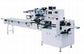 food trayed packaging machine