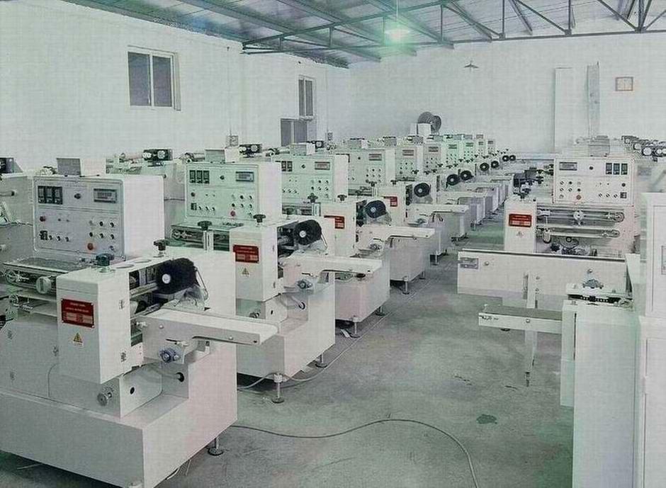 TNC 全自动下送膜枕式包装机 3