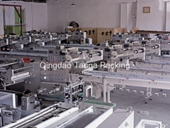 Qingdao Tauna Packing Machinery Co., Ltd.