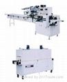 TNB 熱收縮挂麵包裝機 1