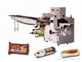 Multi Pics Inverter Wrapping Machine