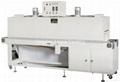 TNB 热收缩面包包装机 3
