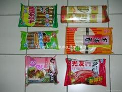 Samples of  Packaging