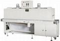 TNB 熱收縮挂麵包裝機 2