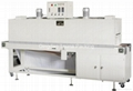 TNB Heat Shrink Packing Machine