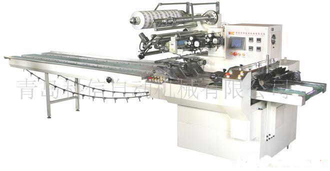 TNDL Dual lanes Packing Machine