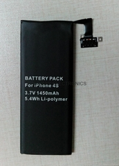 Replacement Battery for Smart Phone iPhone 4S