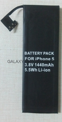 Replacement Battery for Smart Phone