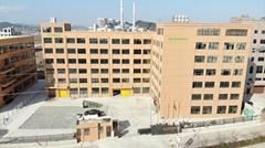 Hongli Electric Co.,Ltd