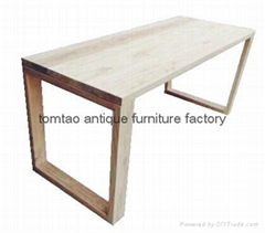 Old Wood Furniture Dining Table #6100