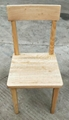 solid elm wood chair