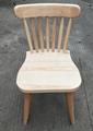 新中式榆木椅 1