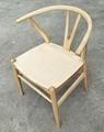 新中式白蜡木椅子