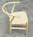 新中式白蜡木椅子 3