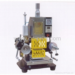 Mini Style  Hot Embossing Machine (TH-90)
