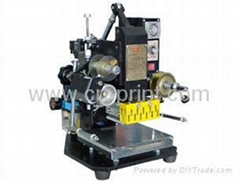 Mini Embroidery Machine (TH-90-C)