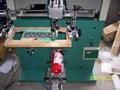 单色曲面丝印机LC-600E