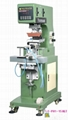 Single- Color Rotatory  Tampon Printing Machine