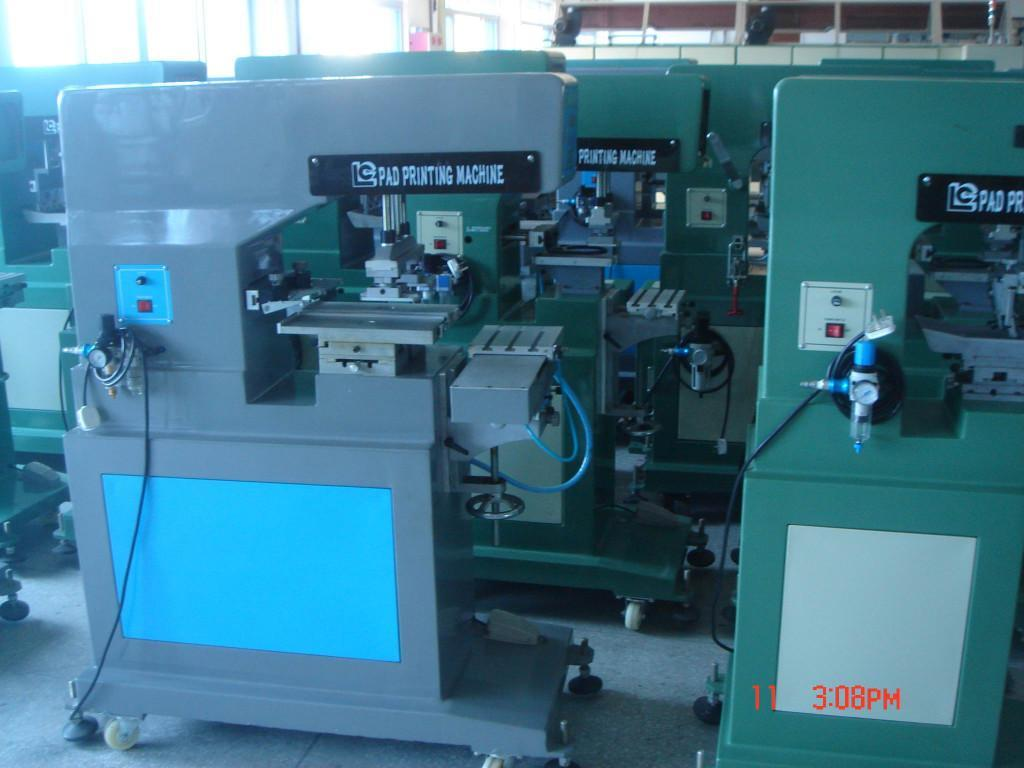 4-Colour  Conveyor & sealed cup  Pad Printer 5