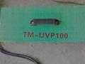 Portable UV curing machine TM-UVP100