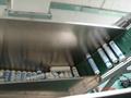 Automatic Single Cylinder UV Screen Printer 2
