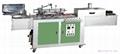Automatic Penholder Screen Printing machines