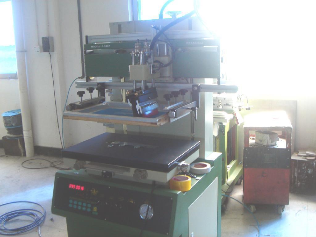 Plane Vacuum Screen Printing Machine China
