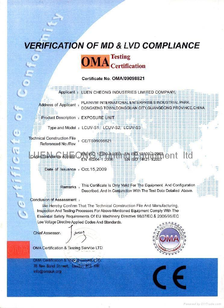 CE of  UV Exposure Machine